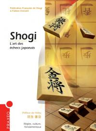 091026 img shogi couv 1 web