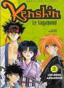 Kenshin 2 cover