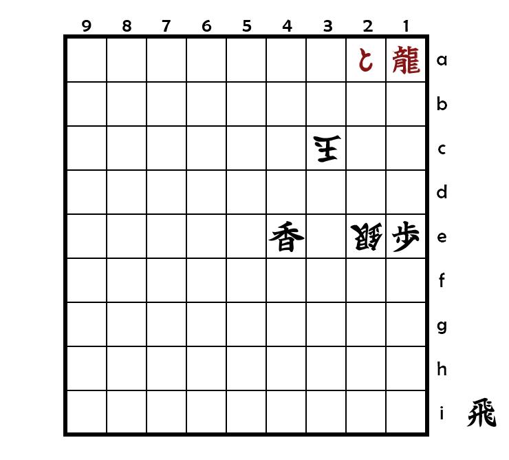 Kifu 60px 06dec2015 13h33