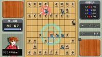 Medium real time battle shogi screen