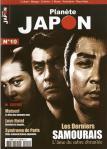 Planete japon 10 0
