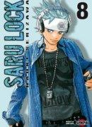 Saru lock 08 cover