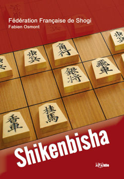 Shikenbisha cover large