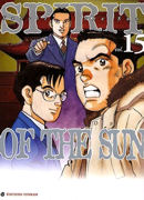 Spirit of the sun 15 cover