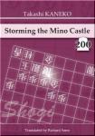 Storming mino