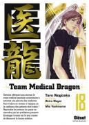 Teammedicaldragon 18