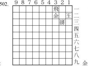 Tsume en 3 0502